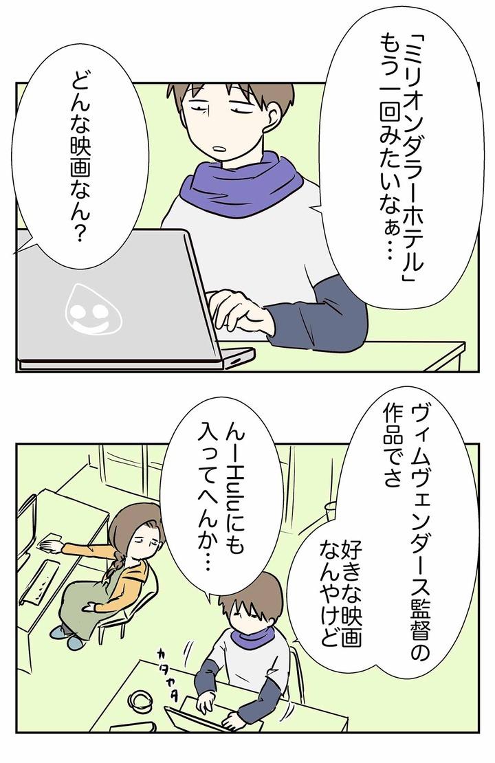 コミック1127