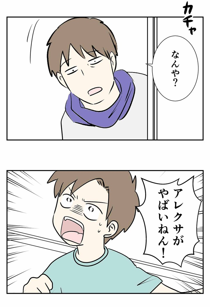 コミック1465