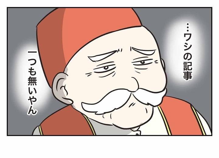 コミック729