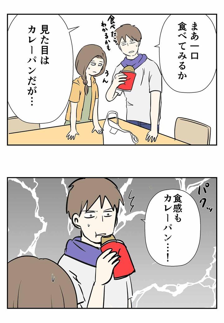 コミック1438
