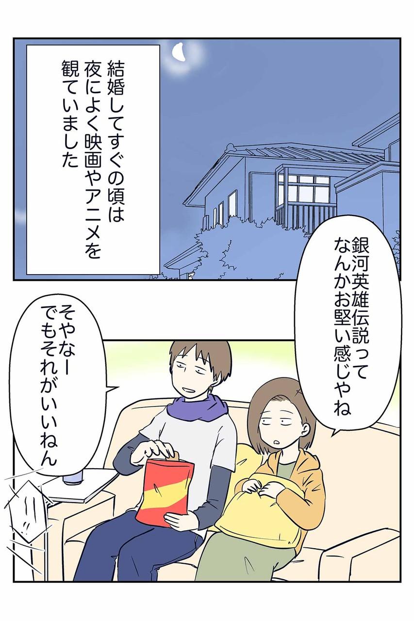 英雄 伝説 アニメ 旧作 銀河