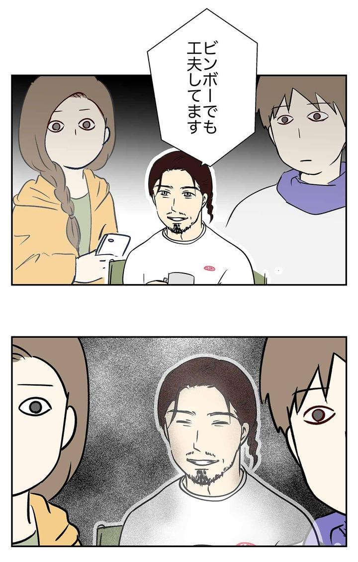 コミック837