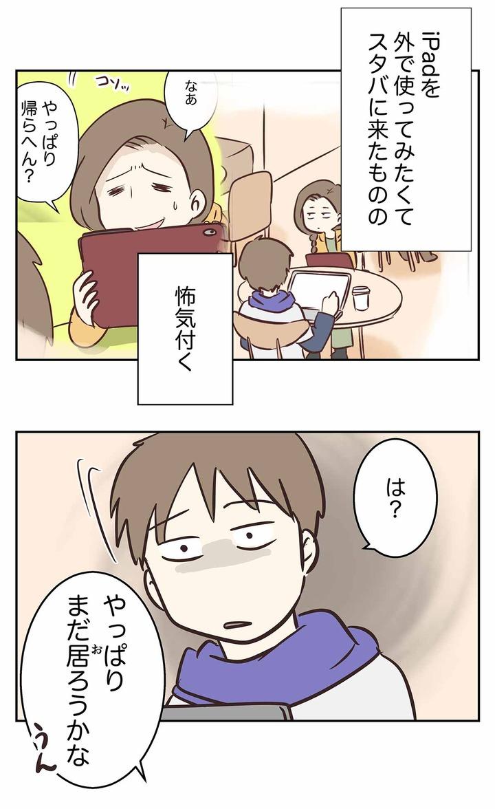 コミック250