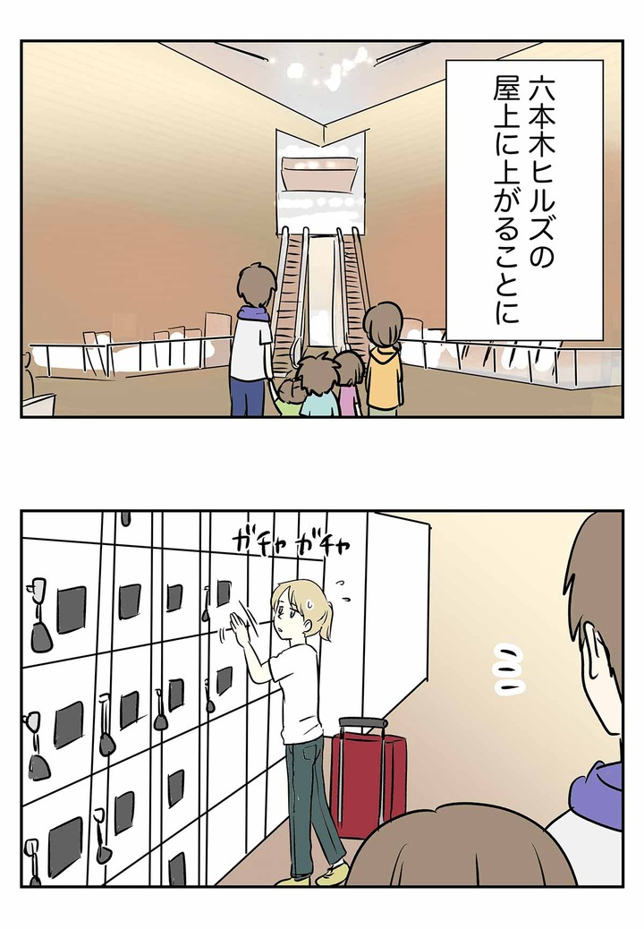 コミック1525
