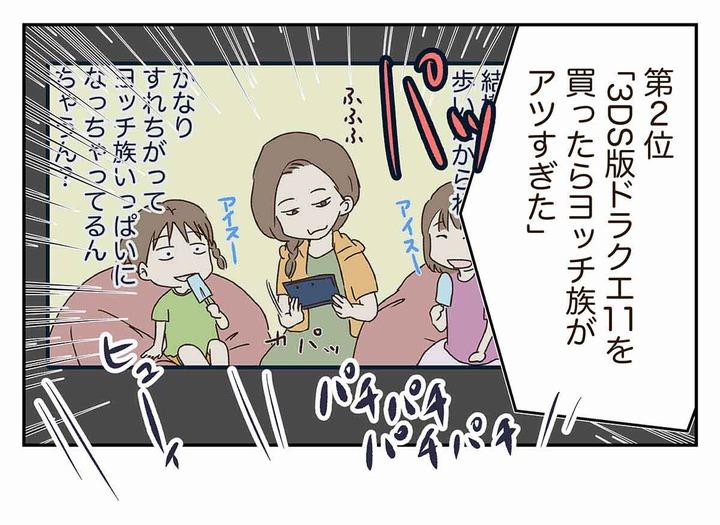 コミック719a