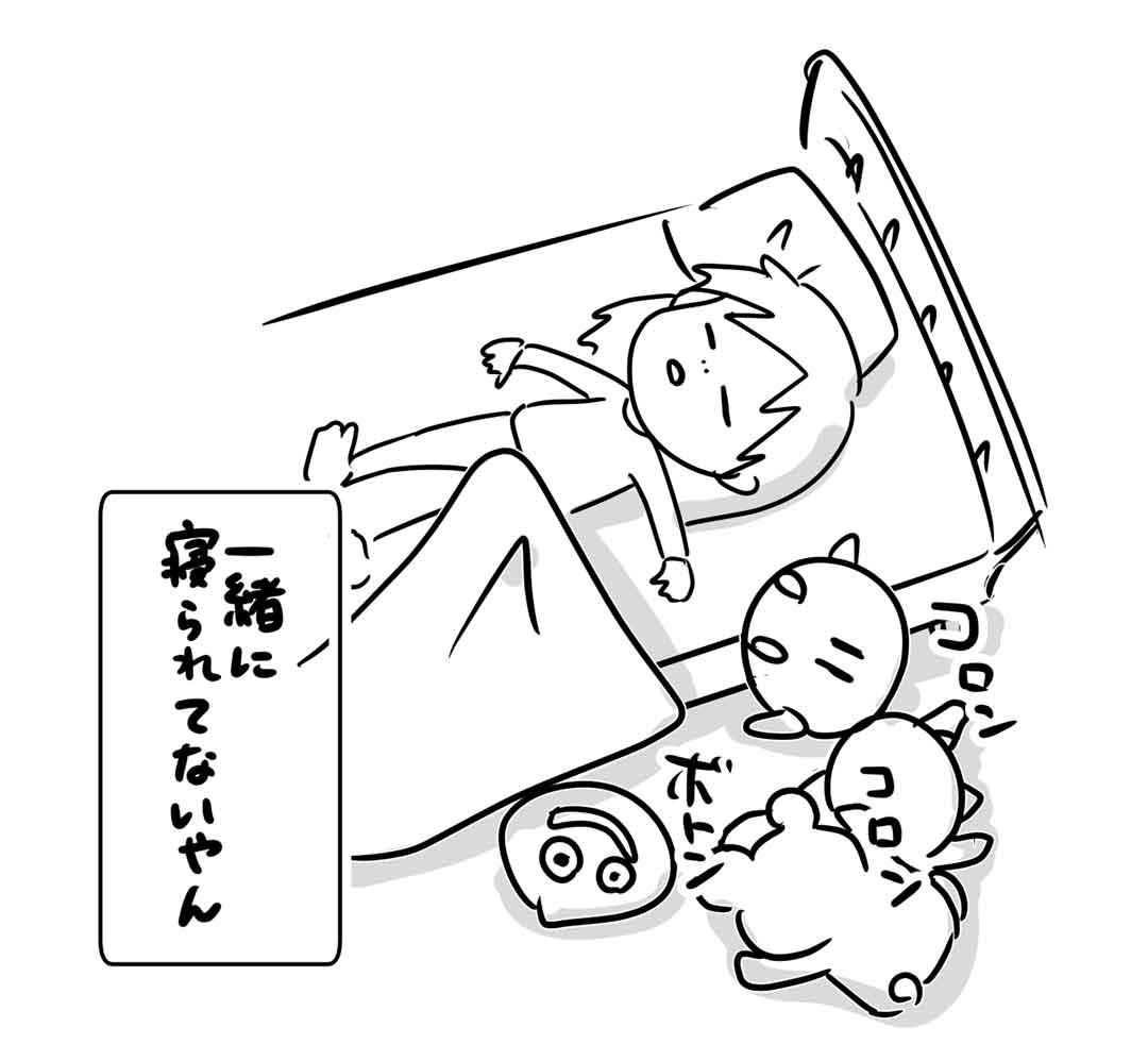 ぬいぐるみをベッドからビクとも動かしたくない理由をご覧ください