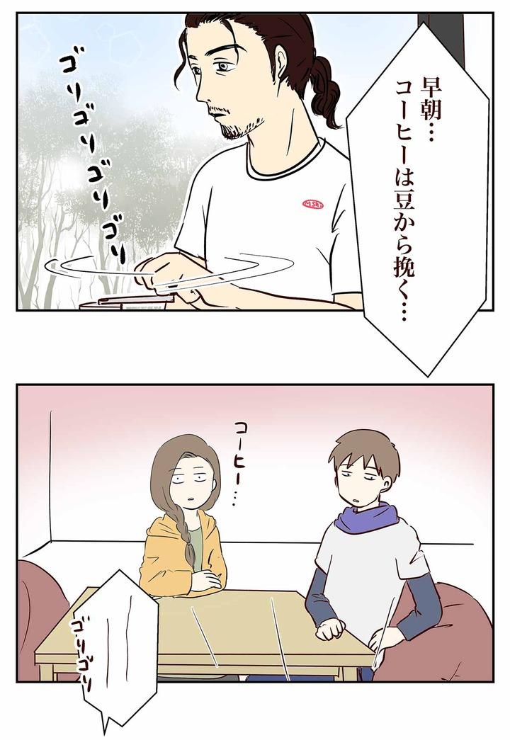 コミック833
