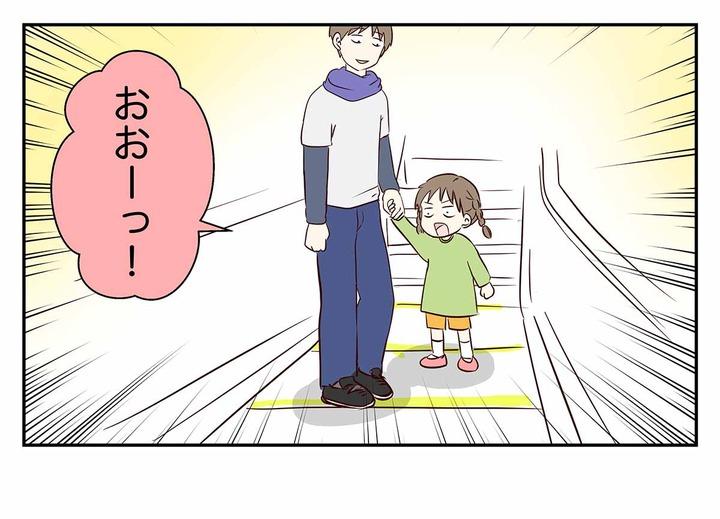 コミック419
