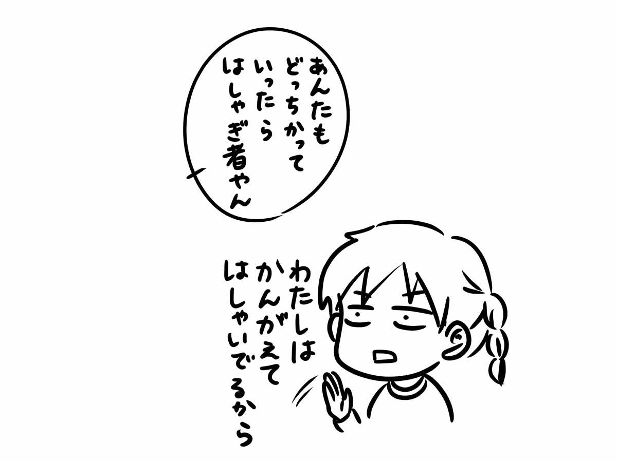 「CV上坂すみれ」にありがちなタイプ