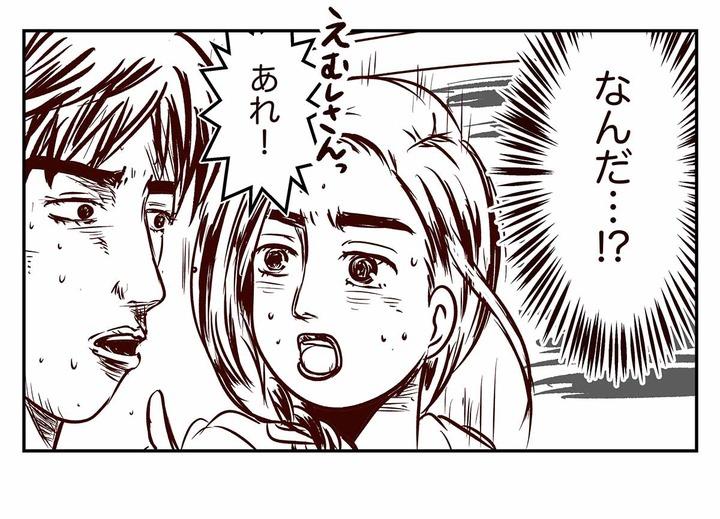 キティちゃんのワンダーランド オン・ザ・ロード