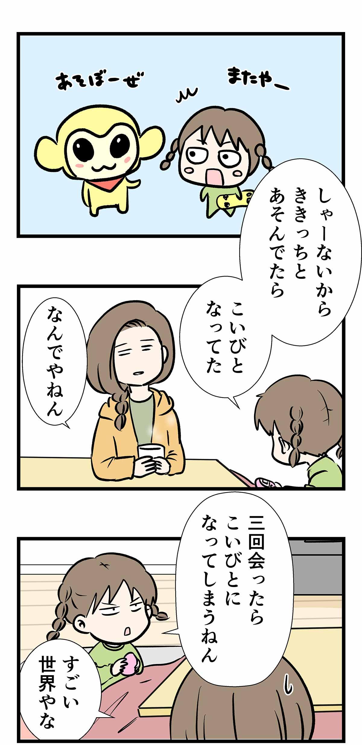 コ320 (1)a