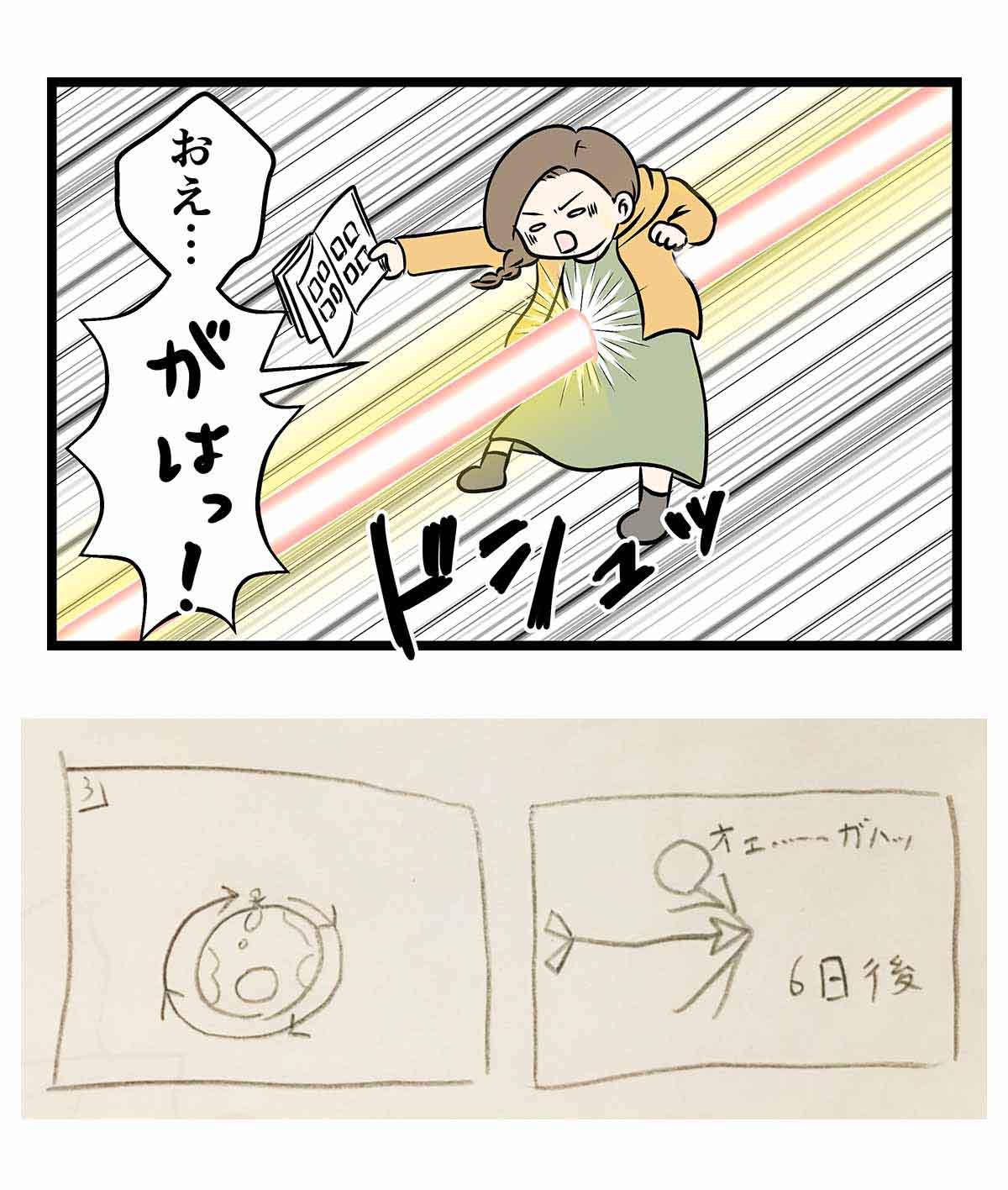 エクストリーム弓道
