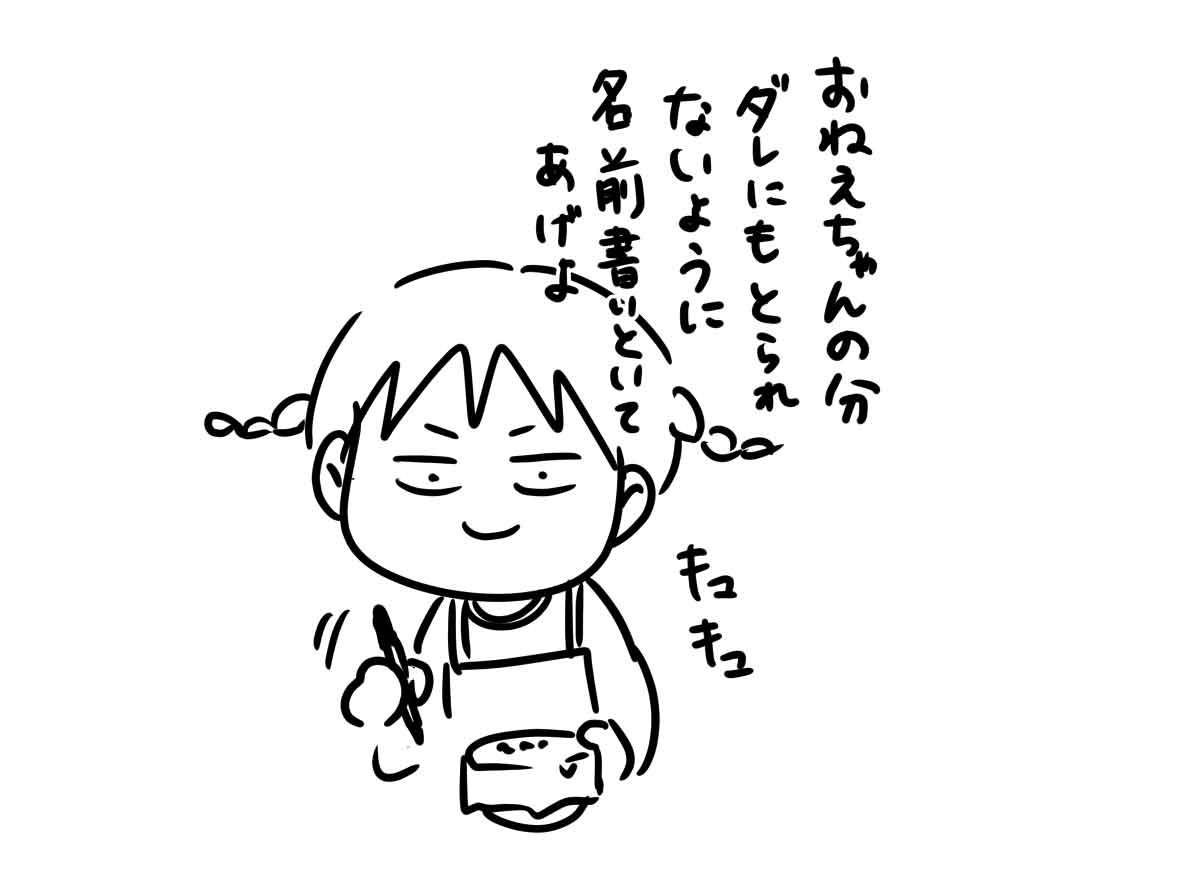 【BBK】ごますり娘の手料理ビヨンビヨンキュウリが食べられることになった喜び