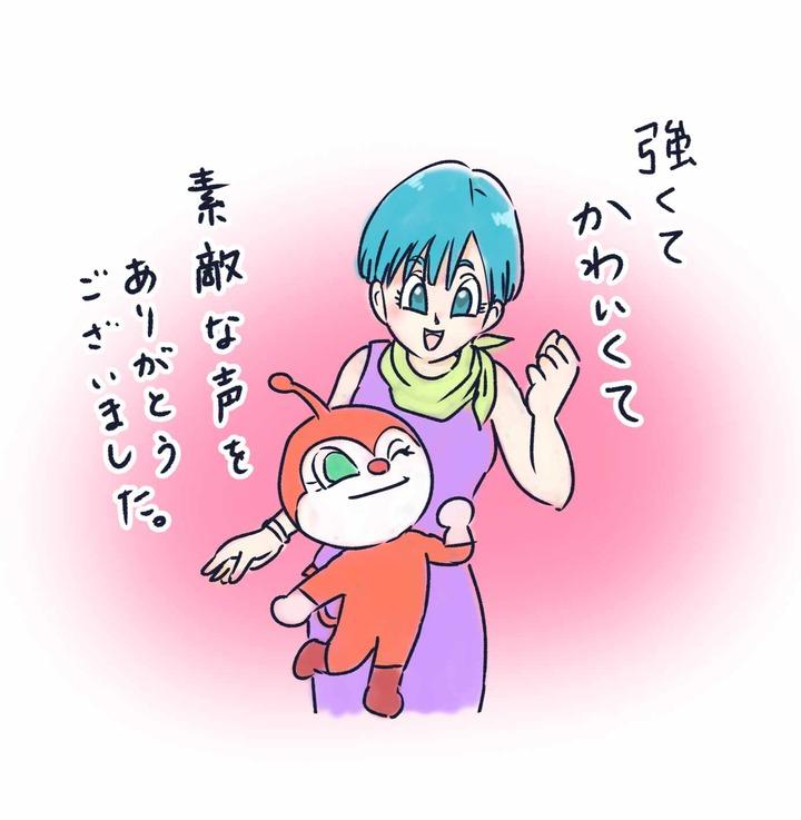 鶴ひろみさん追悼