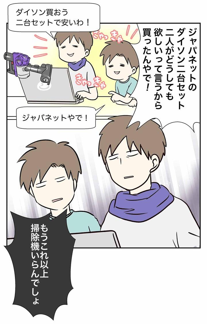 コミック1365
