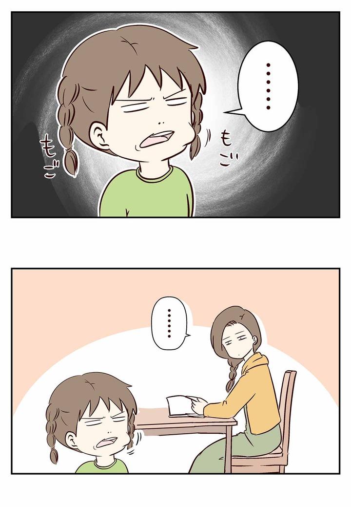 コミック791