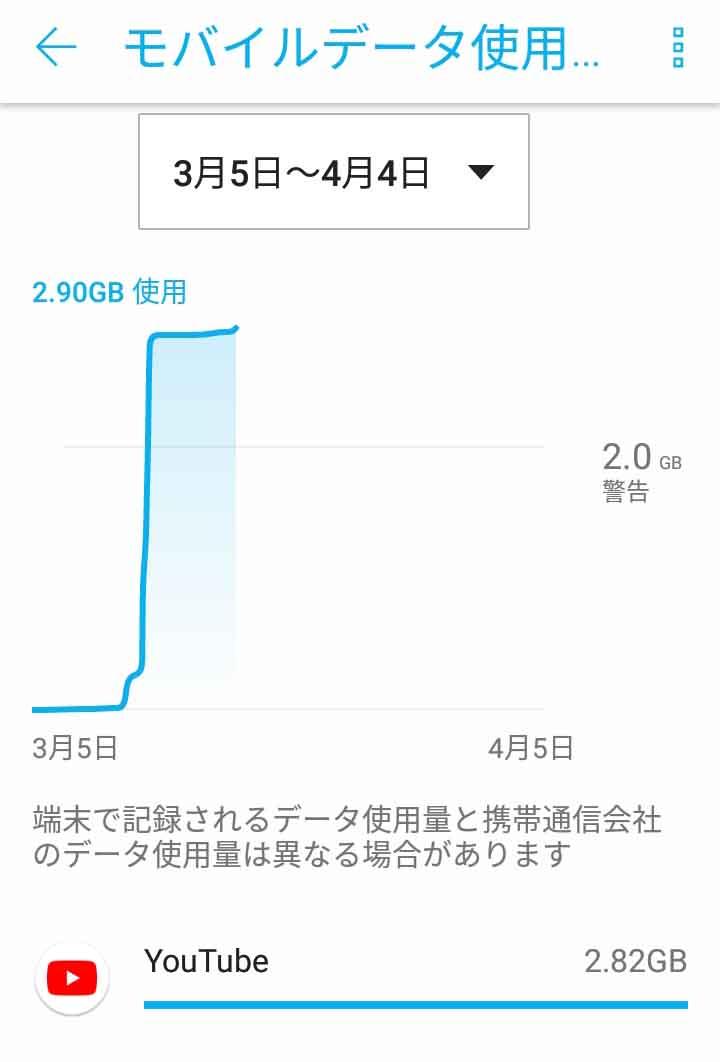 Screenshot_20180316-160755