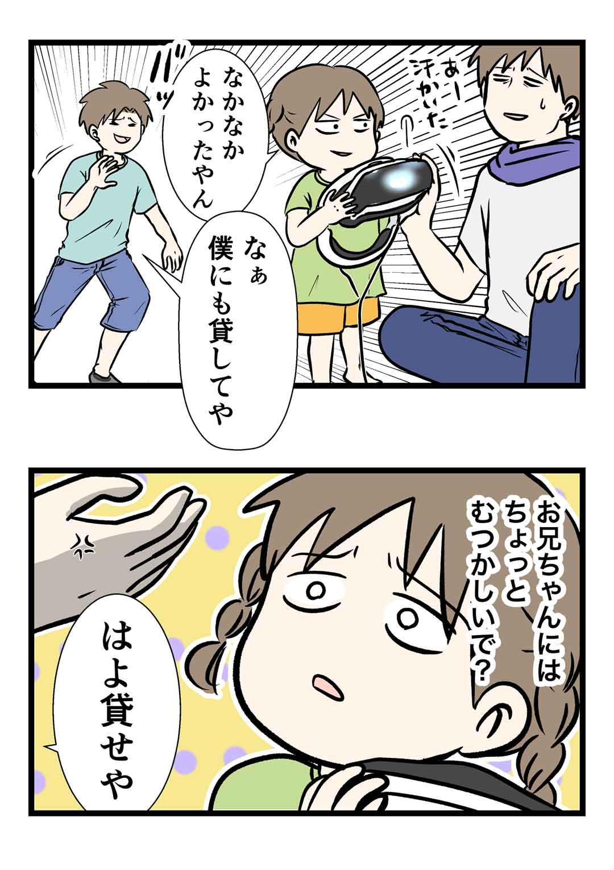 PlayStation VRでBEAT SABERを遊んだ時の話