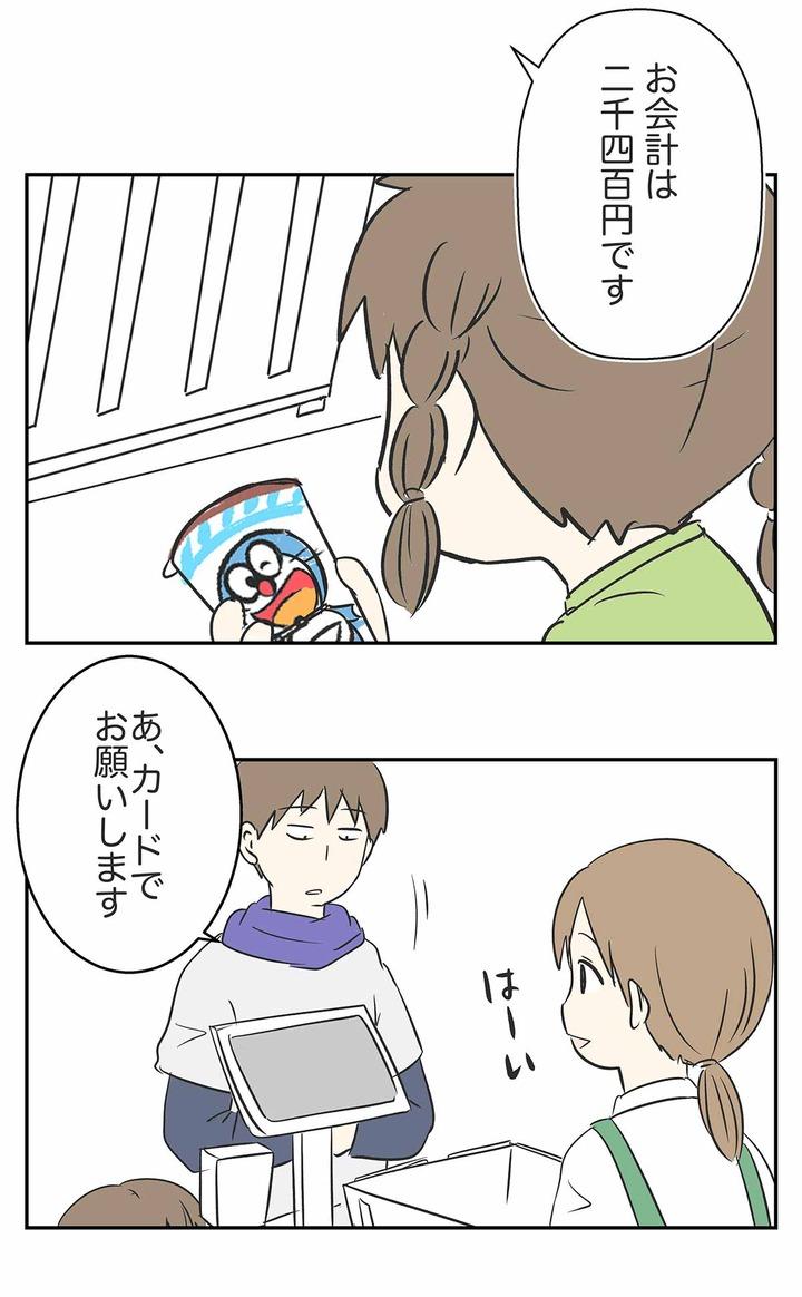 コミック856