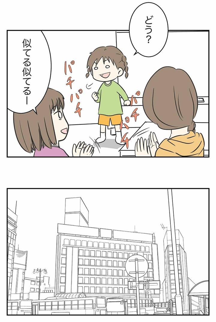 コミック854