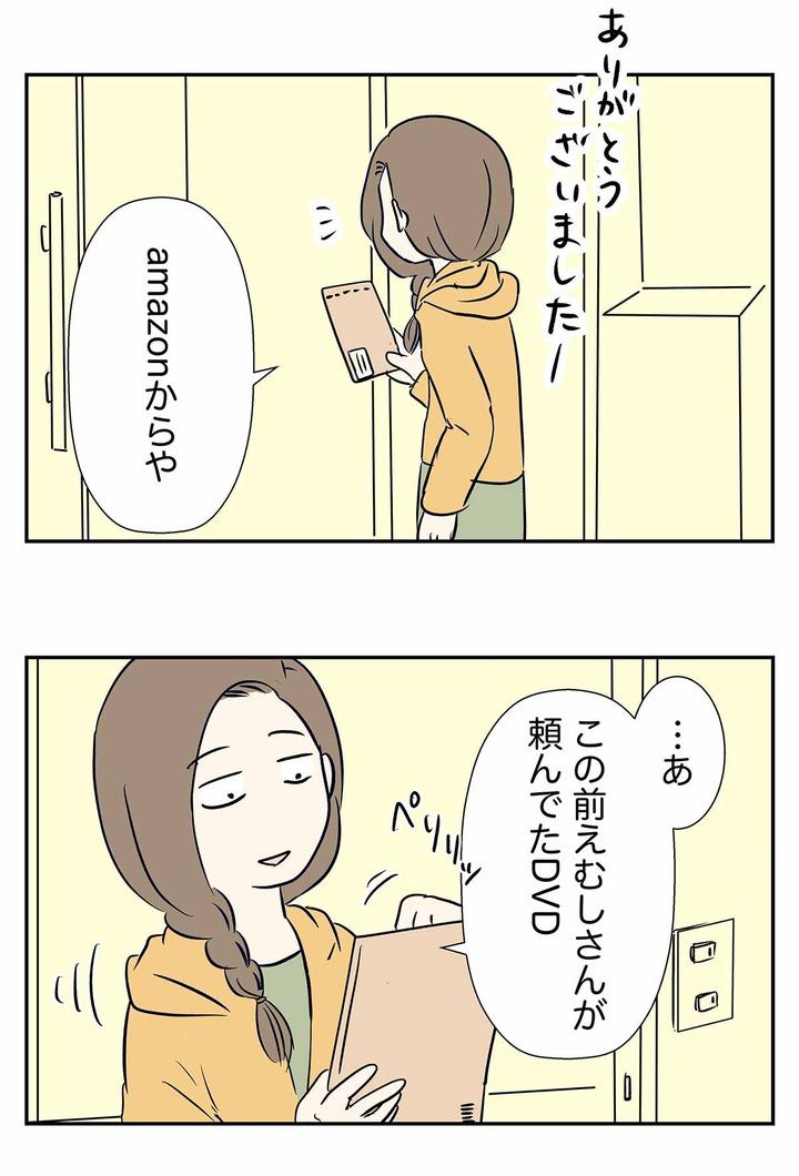 コミック1129