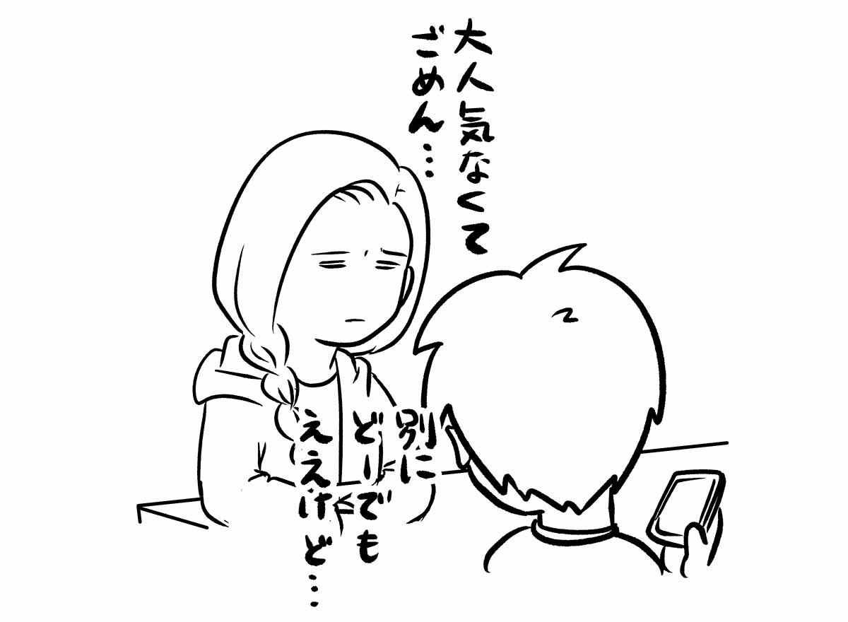 コ727_2b