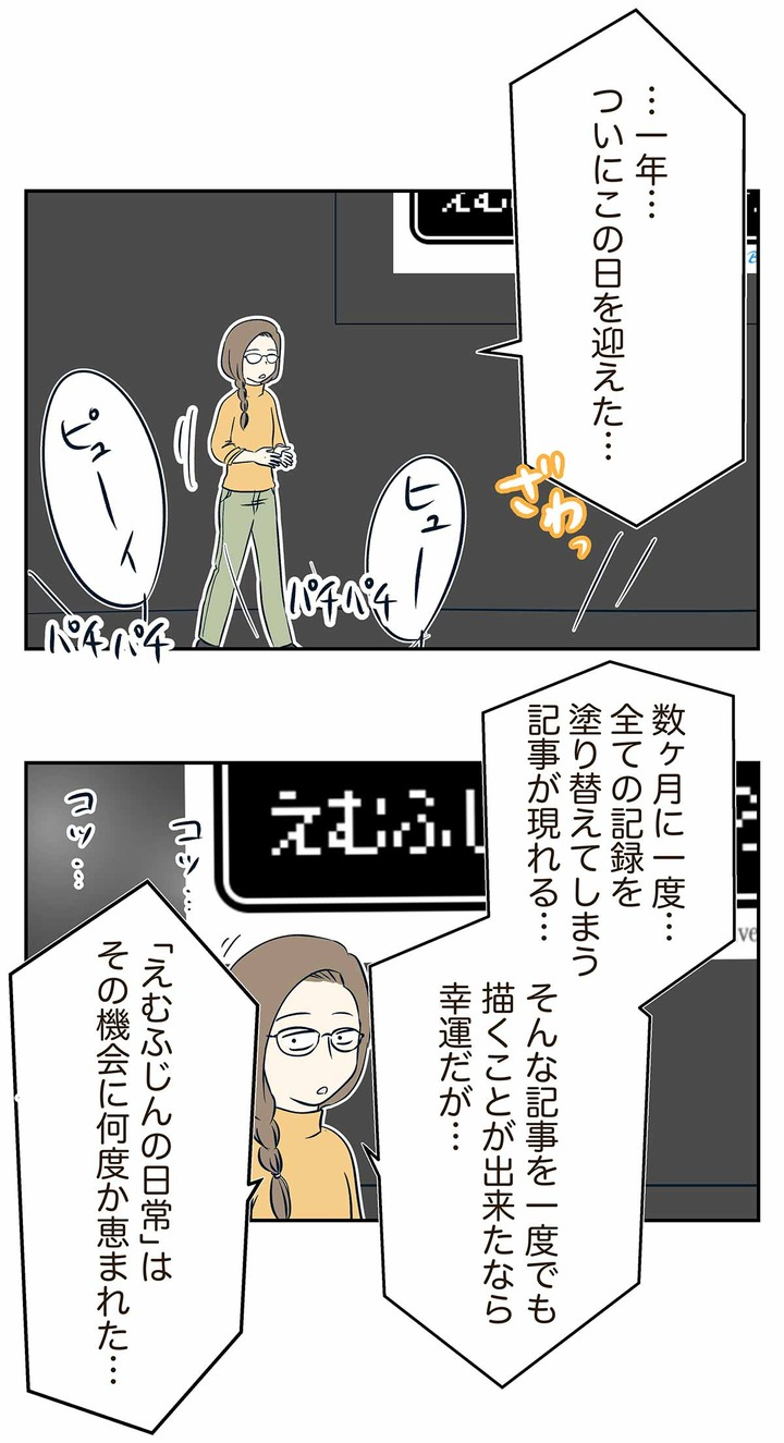 コミック717