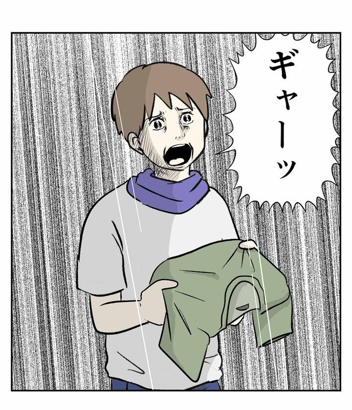 古びたTシャツに取り憑かれた男の話