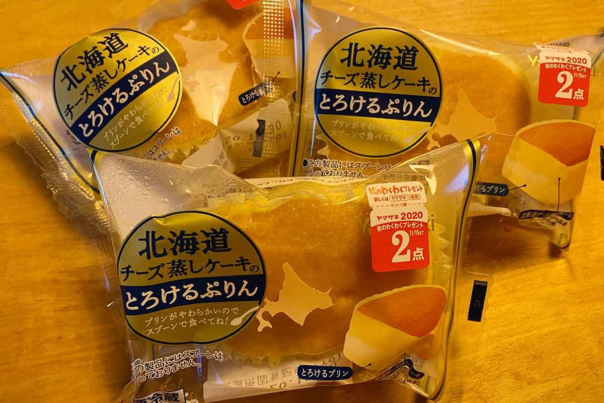 『北海道チーズ蒸しケーキのとろけるぷりん』