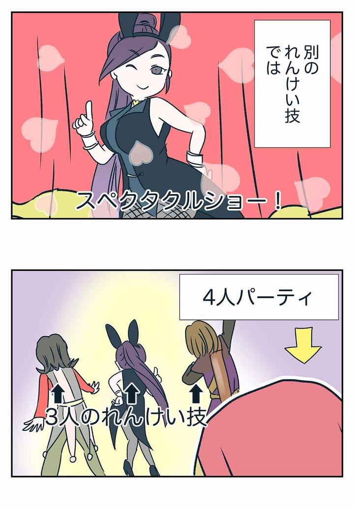 【ドラクエ11漫画】このマルティナさん凄いよぉ!さすが武闘家のお姉さん!