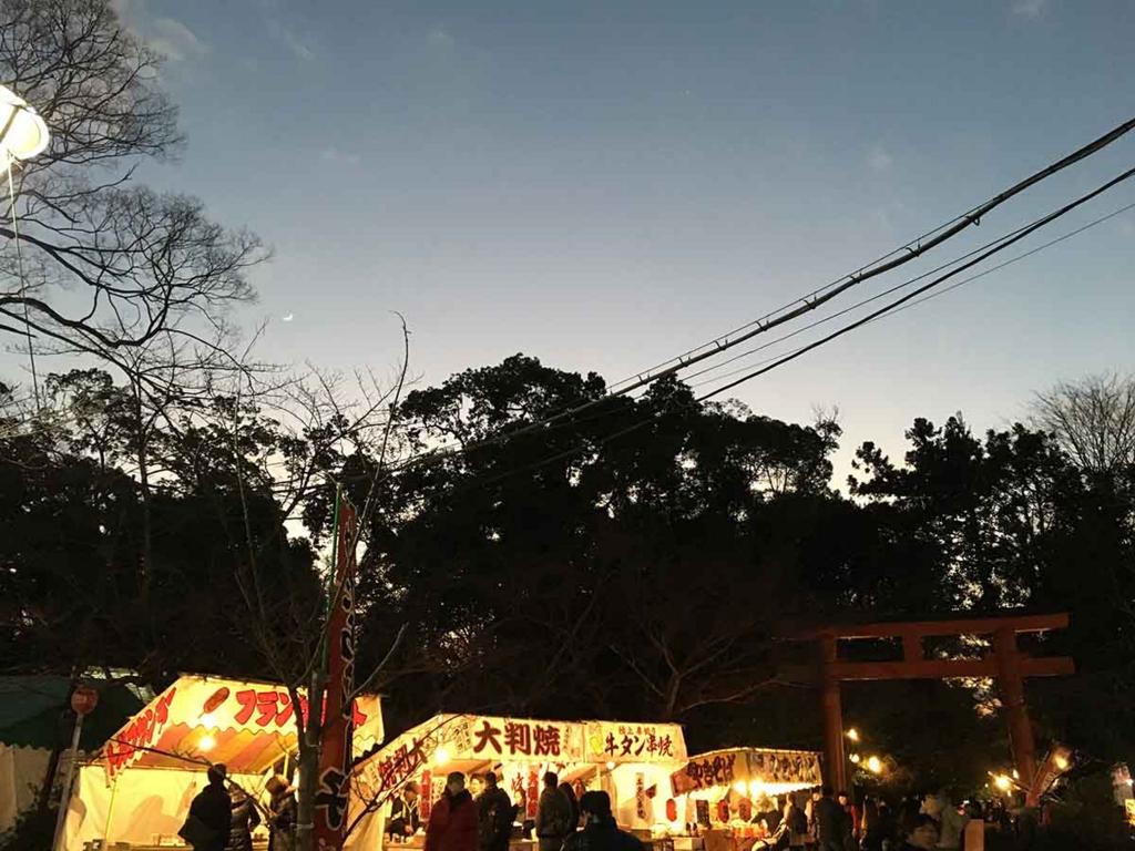 お正月の円山公園の出店