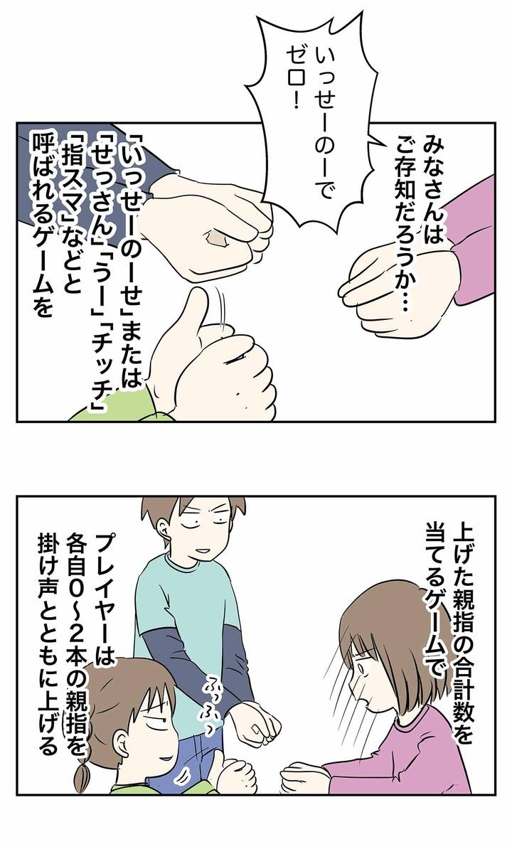 コミック984b