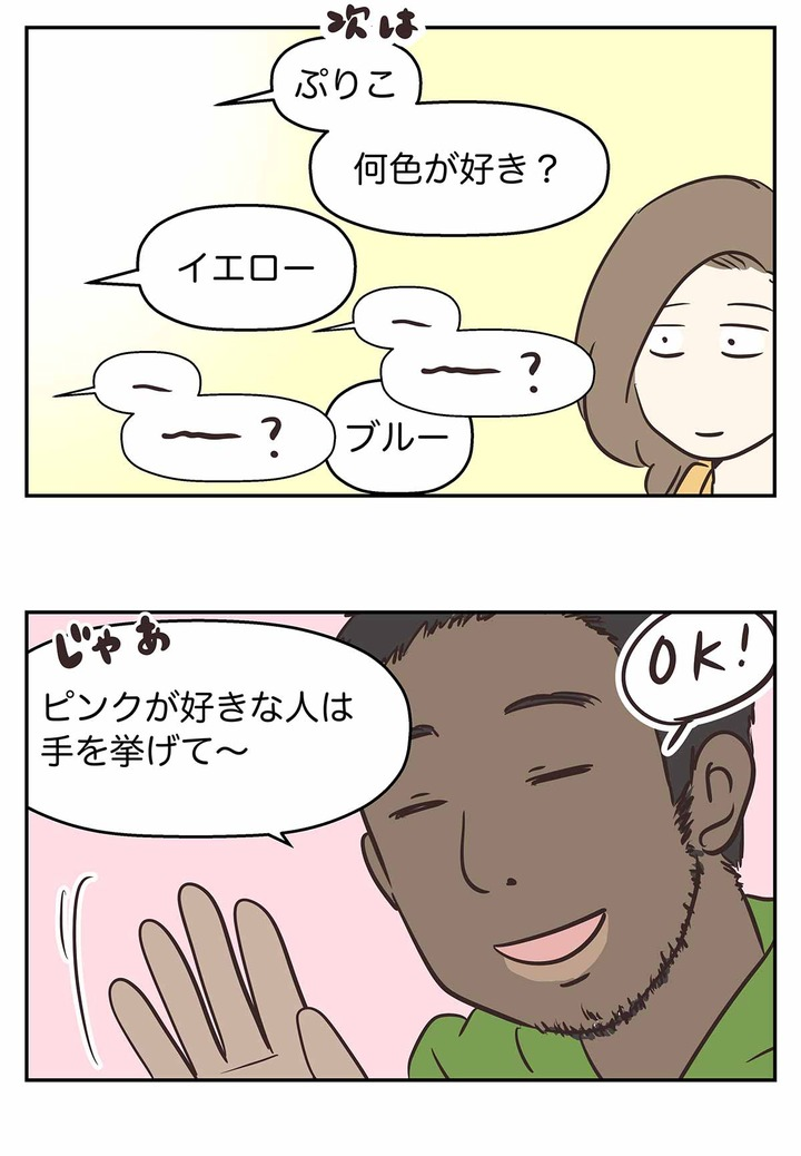 ぼくは英語ができない・・・わけじゃない