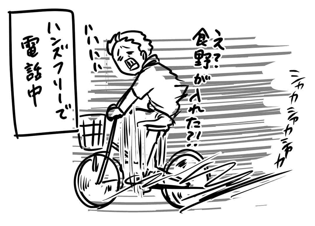 ガンバ大阪の食野(めしの)選手のスーパープレーに驚いた話