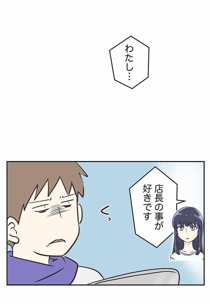 アニメ「恋は雨上がりのように」を観た反応の反応