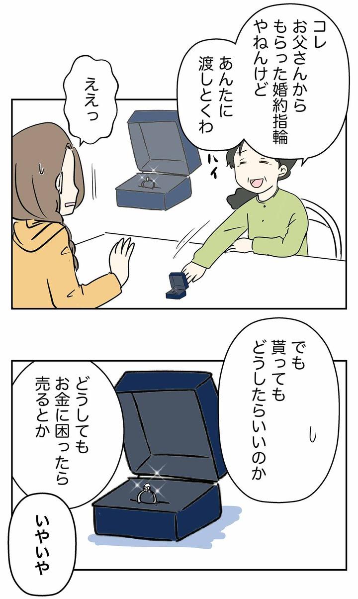 コミック1065