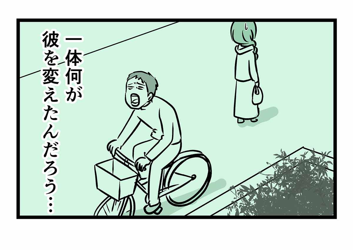 自転車乗ってる時に歌を唄ってるやつが進化した時にありがちな話