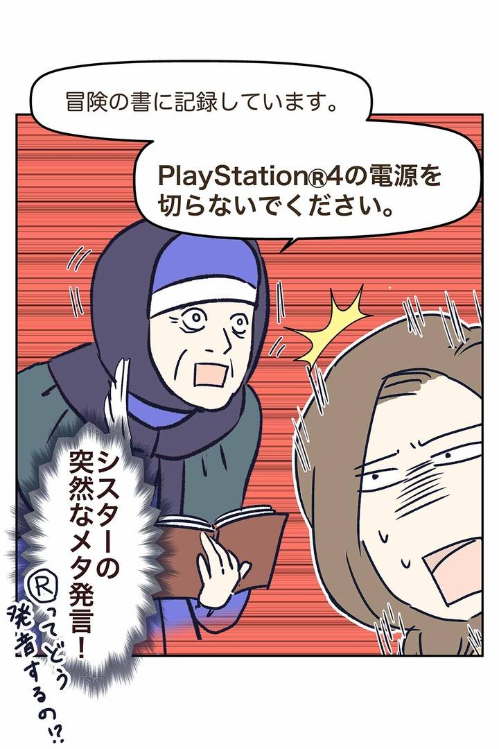 PS4版のドラクエ11にはメタルスライム以外にもメタルシリーズがいる