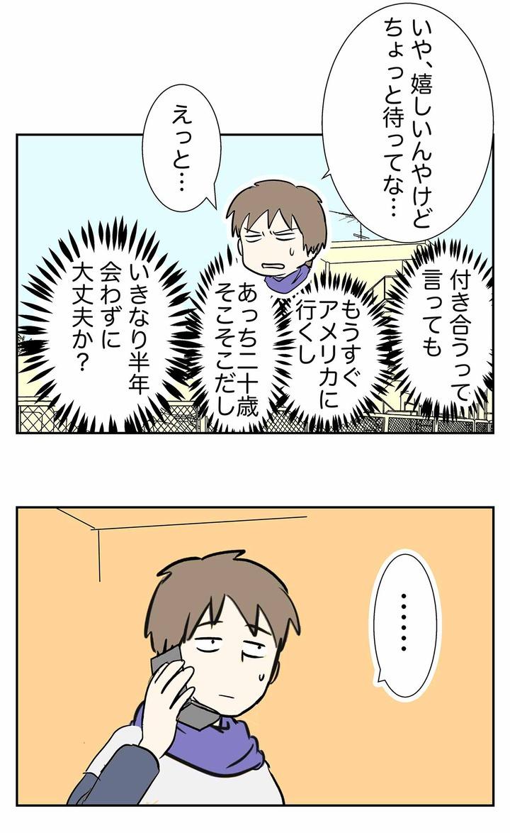 コミック1271