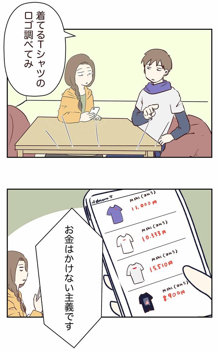 コミック835