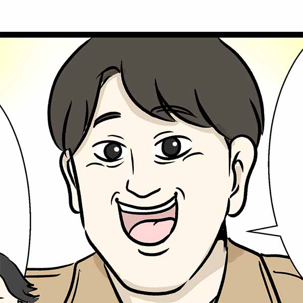 歌川たいじ