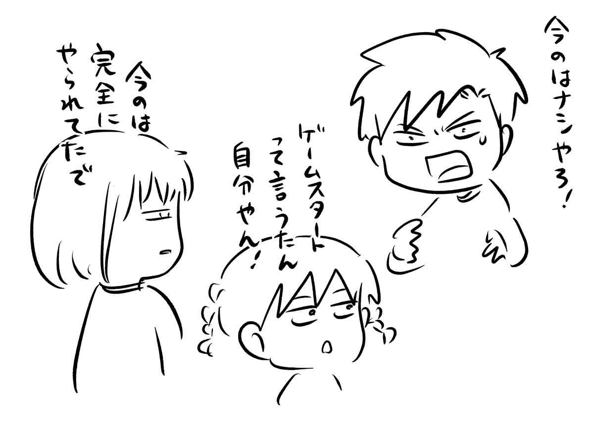 東京に来たから、関西弁は禁止な 東京への旅(6)