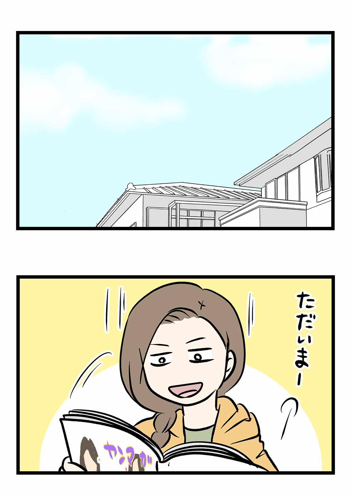 コ246a