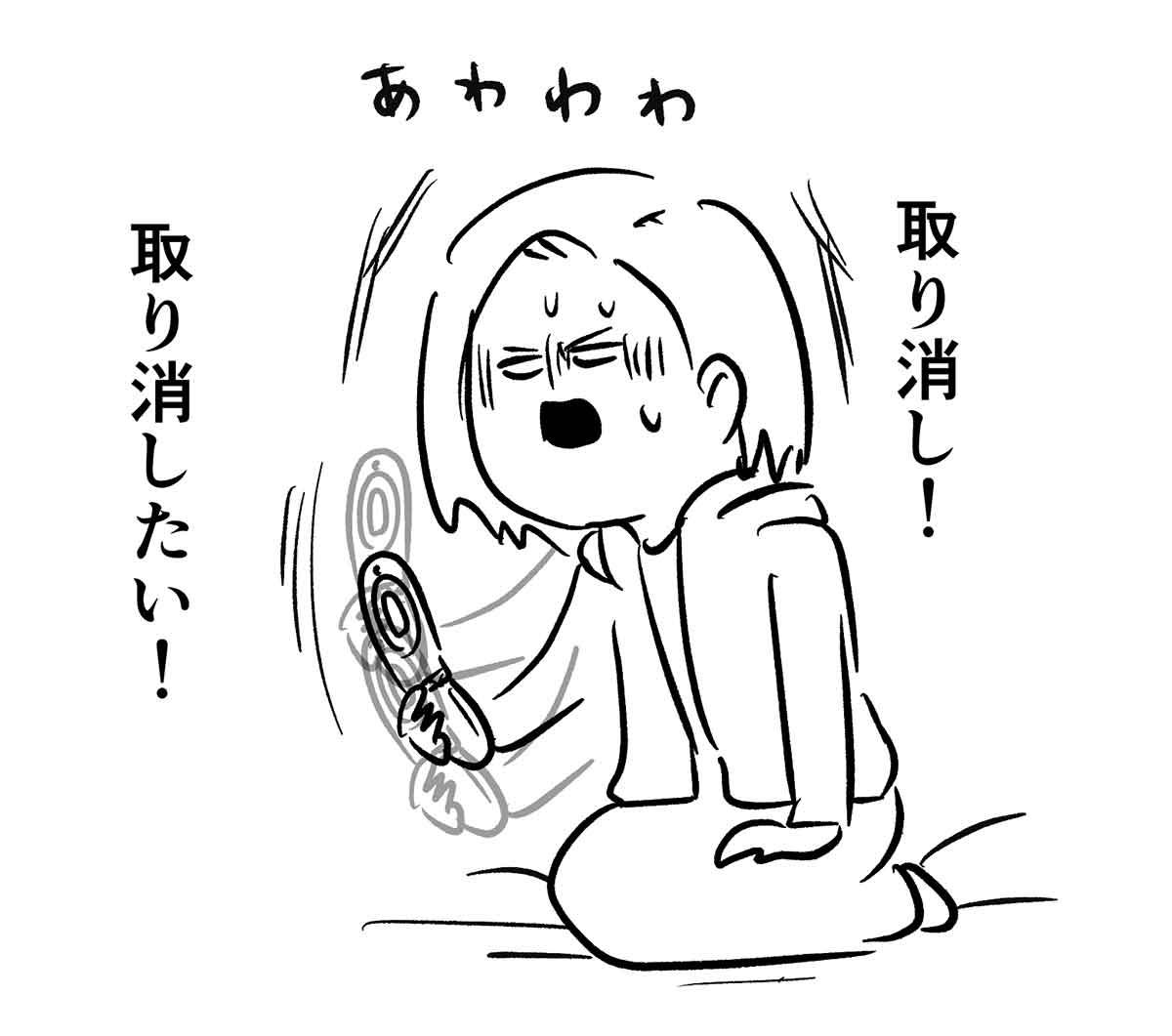え964c