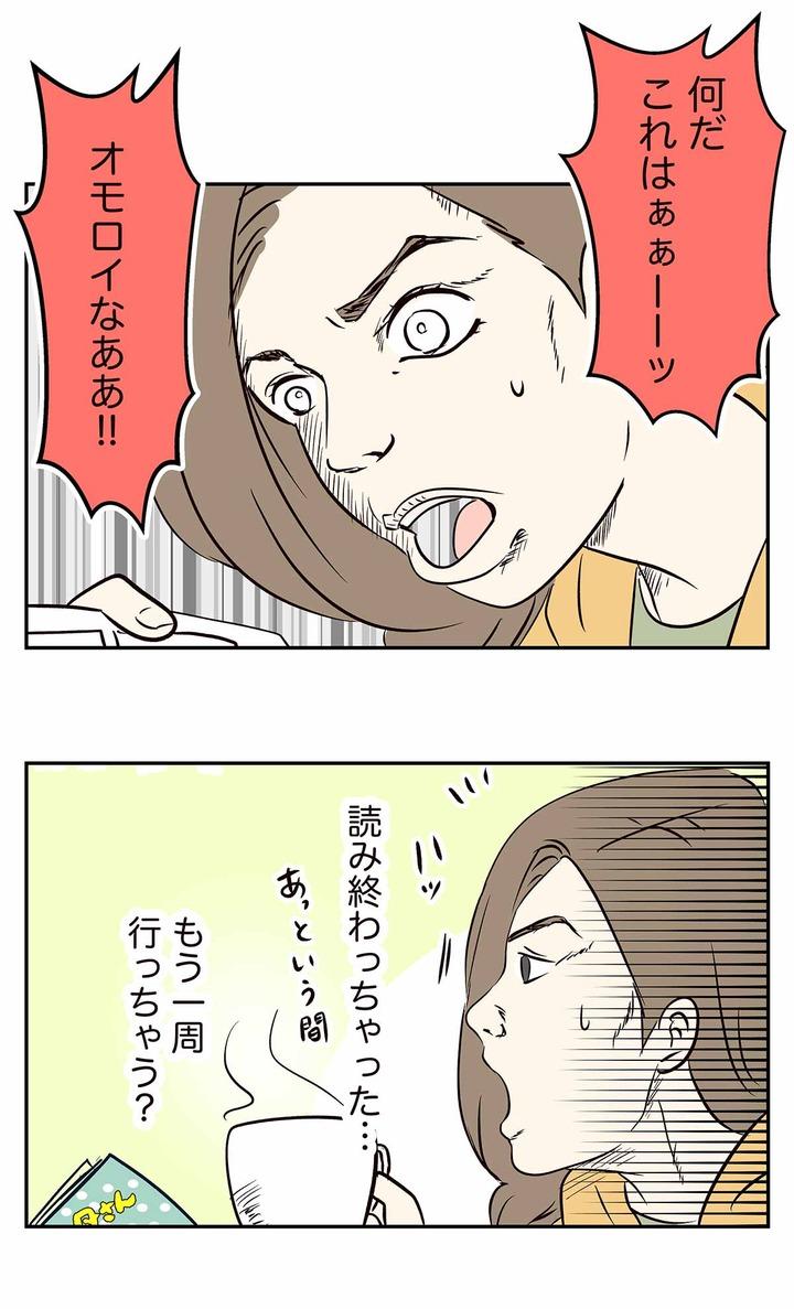 コミック702 2