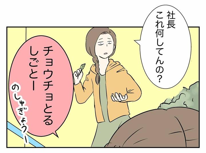 コミック1099