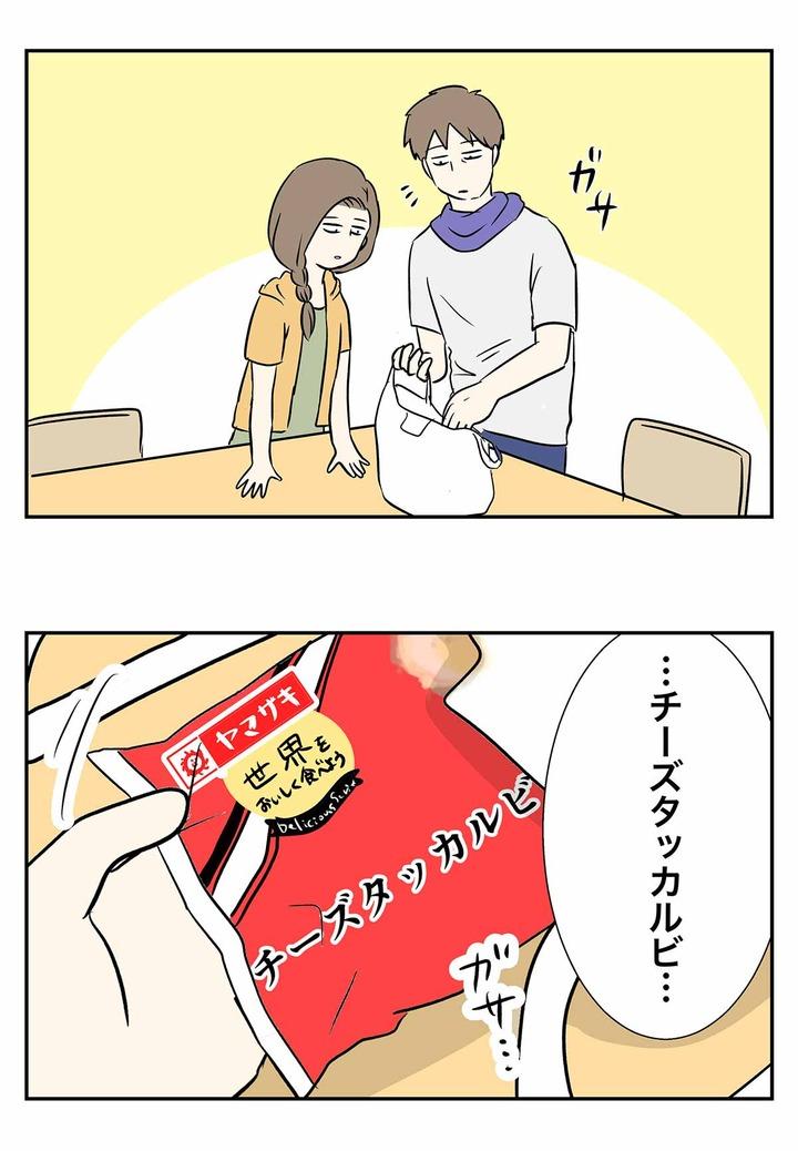 コミック1436