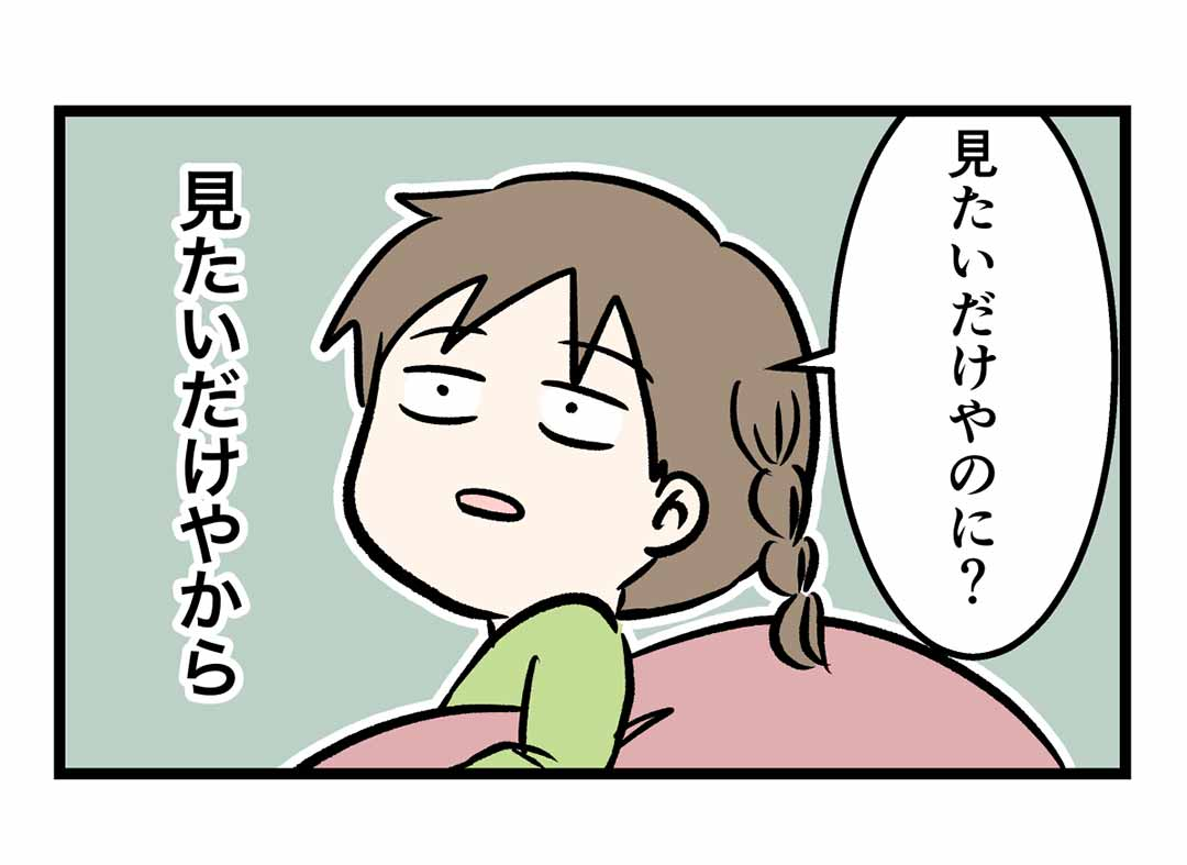 平野レミさん風の料理がみたい