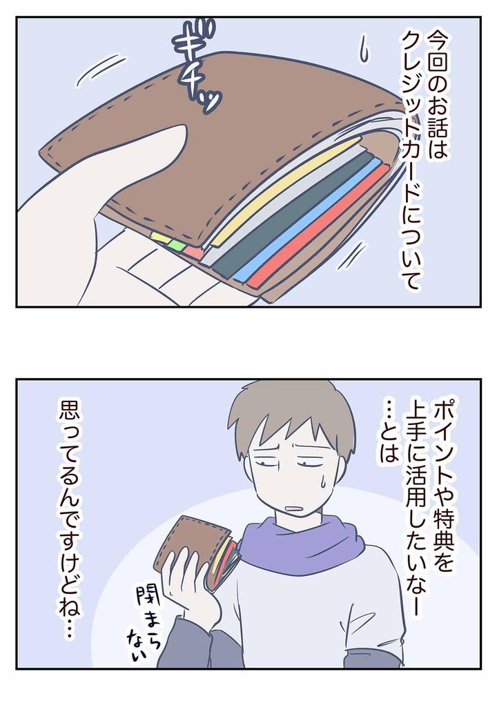 コミック669