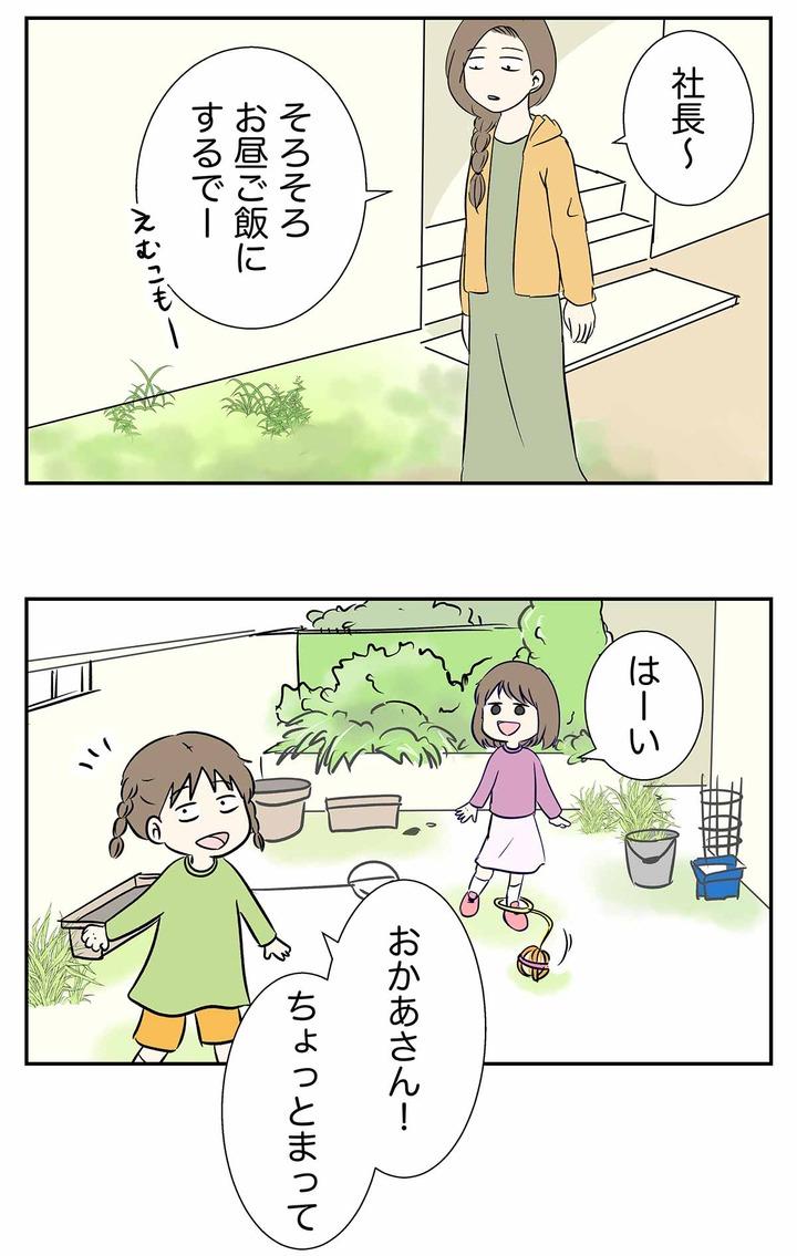 コミック1095